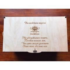 Подарочный набор - Раки в коробочке